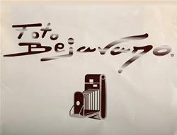 LogoFotografiaBejarano