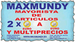 LogoMaxMundy