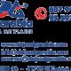LogoViajesAlgarabia